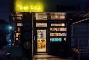 クラフトビールが飲めるお店...沖縄県浦添市字港川の「Tap102」