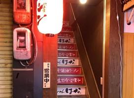 京都市中京区紙屋町に「らーめんはな」が9/2グランドオープンされたようです。
