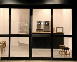台東区元浅草3丁目にソフトクリームスタンドカフェ「ウミエール浅草」昨日プレオープンされたようです。