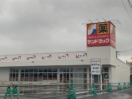 【八戸市青葉】「サンドラッグ八戸青葉店」が21.8.27 オープンしました!