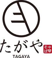 千葉県千葉市花見川区幕張町に「中華そば たがや」が7/10にグランドオープンされたようです。