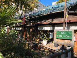 昭和23年建築の二軒長屋を再生。。。東京都中野区中央2丁目のカフェ『モモガルテン』