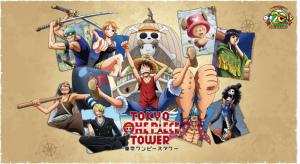 アニメ「ワンピース」20周年記念企画「Cruise History」