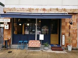 注文後に焙煎「北浜ポート焙煎所」。。。