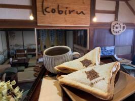 夏油古民家カフェ...岩手県北上市和賀町岩崎の『kobiru(小昼)』