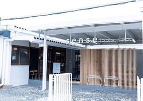 廃校を活用した複合施設... 岡山県津山市林田に「センス ツヤマ」7/4グランドオープン