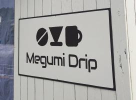 栃木県芳賀郡益子町大字益子に「メグミドリップ」が昨日よりプレオープンをされているようです。