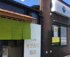 間借り新店!新潟県五泉市太田に『らぁ麺 まきおに商店』6/23オープン