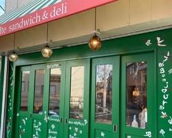 サンドイッチとフランス惣菜...東京都北区西が丘1丁目に「レコルト」8/20オープン