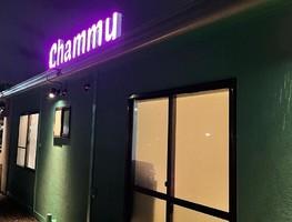 祝!9/19open『チャーミー』フライドポテト&スパム カフェ(静岡県富士市)