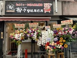 お好み焼き酒場「粉粉yanen(ここやねん)」ついにOPEN!