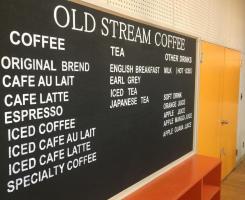 和歌山県伊都郡九度山町中古沢に「オールドストリームコーヒー」明日プレオープンイベント!