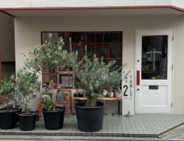 美味しいご飯と居心地の良い時間を...東京都品川区旗の台に「TABLE NO2」6/14オープン