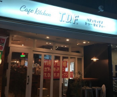 東京都足立区千住旭町にカフェキッチン「T.D.F.北千住店」が11/7オープンのようです。