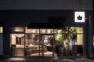 新しいデニッシュパンの提案...箕面駅近くに「箕面デニッシュ サトウカエデ」11/15オープン