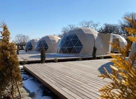 栃木県那須郡那須町高久甲に「那須ハミルの森」2月18日グランドオープン!