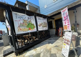 祝!5/31~プレopen『コールマン』サンドイッチ屋(神奈川県藤沢市)