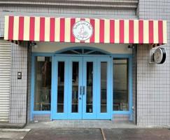 トルキッシュカフェ&バー...東京都品川区中延に「ドアル」4/23よりプレオープン