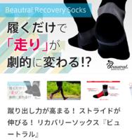 Makuake(マクアケ)にて先行発売!!