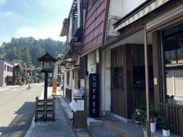 新店!岐阜県高山市大新町に『喫茶 とり珈琲』プレオープン中