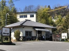伊賀市Old New Cafe オールドニューカフェさんの雰囲気。。
