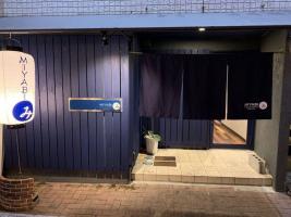 焼かない野菜巻き元祖...長崎県佐世保市島地町の「居酒屋MIYABI」