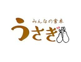 祝!6/24open『みんなの食卓 うさぎ』小料理屋(東京都品川区)