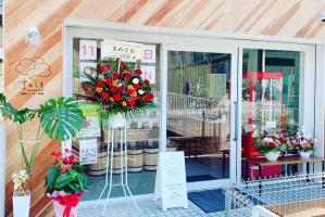 大阪府吹田市山田西1丁目に珈琲オーダー焙煎「まめとも」が11/1にグランドオープンのようです。