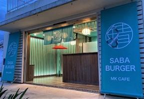 祝!9/1open『MK CAFE ウミカジテラス沖縄店』(沖縄県豊見城市)