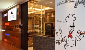 名古屋のミッドランドスクエア商業棟4階に「ビストロ イナシュヴェ」3月6日オープン!