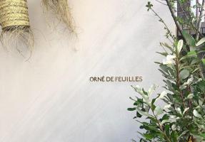 【 Orne de Feuilles 】インテリア雑貨店(東京都品川区)3/22オープン