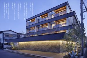 京都市南区のホテル『22 PIECES』