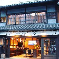 広島県福山市の『鞆の浦 潮待ちホテル 櫓屋』