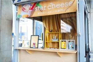福岡市東区香椎駅前2丁目に飲むチーズケーキ専門店「スターチーズ」10月16日オープン!