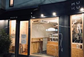 プリンを誰よりも愛する店主...世田谷区奥沢駅近くに『プリンのMUKU』オープン