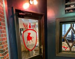 東京都豊島区東池袋1丁目にシュラスコレストラン「アレグリア池袋」本日オープン!