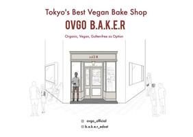 東京都中央区日本橋小伝馬町にベイクショップ「オブゴベイカー Edo St.店」6月1日オープン!