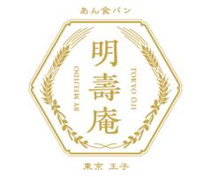 東京都北区神谷1丁目にあん食パンのお店「明壽庵(めいじゅあん)」5月24日グランドオープン!