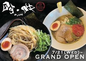 埼玉県入間市東町1丁目に「麺酒場 阿・吽」が7/21にグランドオープンされたようです。