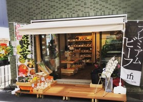 東京都中央区築地6丁目に「メトロファーム」が本日グランドオープンされたようです。