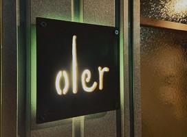祝!6/4open『オレール』スペイン料理(名古屋市千種区)