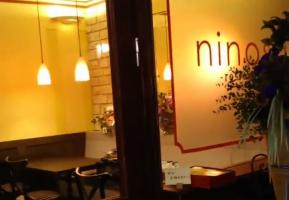 新通りで13年...人宿町のsozoshaキネマ館に「レストラン ニノサ」本日移転グランドオープン