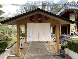 石川県金沢犀川温泉の旅館『川端の湯宿 滝亭』