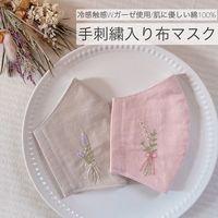 作家『craft mash』様をご紹介します😽ココチ雑貨-奈良県香芝市-