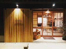 梅を漬ける蔵をレストランに。。和歌山県田辺市上芳養に『キャラバンサライ』3/1オープン