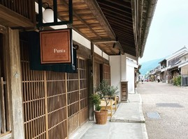 祝!5/10open『イタリアン/カフェ プンタ』(徳島県美馬市)