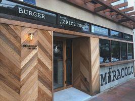 バーガー&スパイスカレー。。和歌山県海南市名高の『ミラコロ カフェ ダイニング』