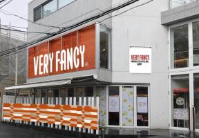 東京都渋谷区神宮前5丁目にパンケーキ店「ベリーファンシー表参道」9月11日グランドオープン!