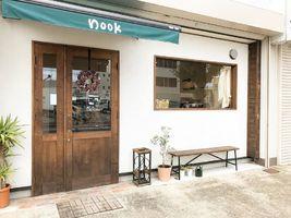 ベーグルメインのパン屋。。。徳島県鳴門市小桑島字前組の『ベーカリー ヌーク』