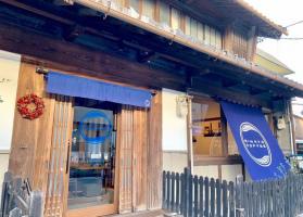 岐阜市の街中にある古民家カフェ...岐阜市鏡島中2丁目の『湊珈琲』